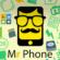 كيفية المقارنة بين هواتف الاندرويد عن طريقة تطبيق Mr Phone