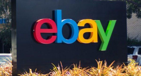 كيفية التسجيل و الشراء من موقع إيباي eBay