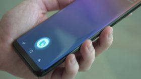 كيفية إستخدام زر البيكسبي لفتح تطبيقاتك المفضلة على جميع أجهزة الجلاكسي بزر البيكسبي Bixby Button