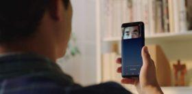 كيفية تفعيل قفل بصمة العين على هاتف سامسونج جلاكسي iris ماسح القزحية بخطوات سريعة